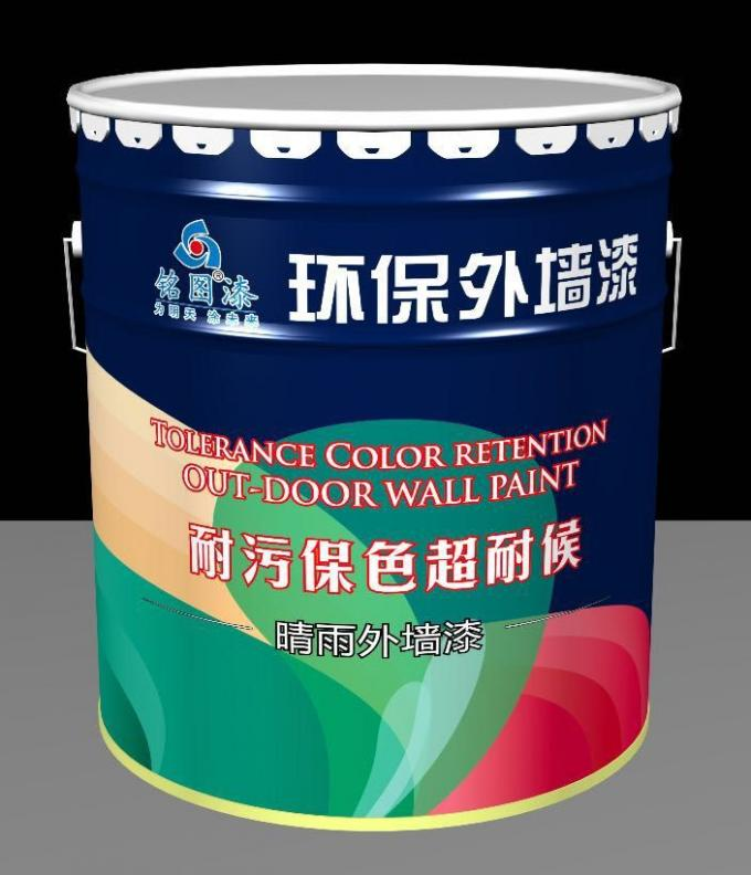 Inorganic Decorative Stone Texture Wall Paint Anticorrosive MSDS Certificate