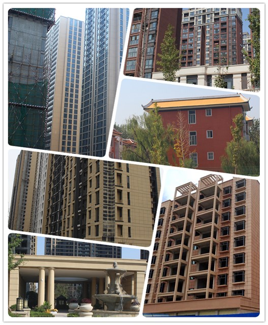 Colorful Decorative Odorless Textured Exterior Wall Coatings Mould Proof